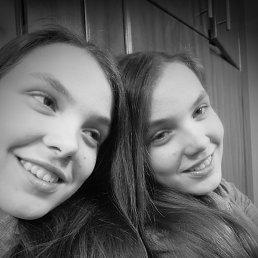 Аня, 20 лет, Новодонецкое