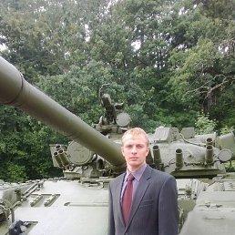 Андрей, 28 лет, Унеча