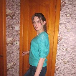 Анна, 26 лет, Нижние Серги