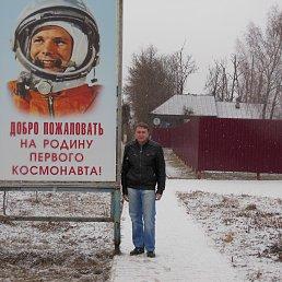 Сергей, 39 лет, Марковка