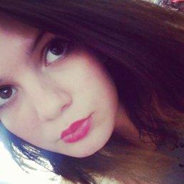 Лана-Банана, 21 год, Донской