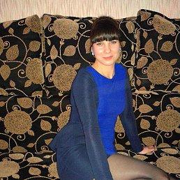 Алена, 28 лет, Мыски