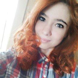 Елизавета, 22 года, Волчанск