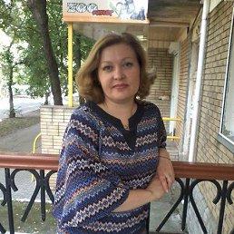 Оксана, 44 года, Желтые Воды