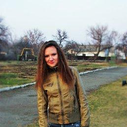 Юлия, 19 лет, Ватутино