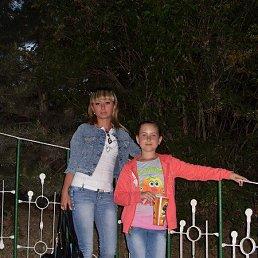 Наташа, 17 лет, Артемовск
