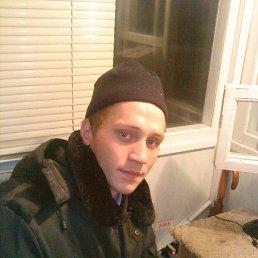 Дмитрий, 30 лет, Мглин