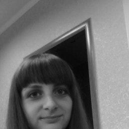 Анна, 26 лет, Шахтерск