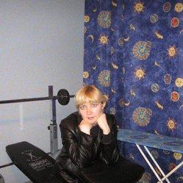 Наталья, 49 лет, Томилино