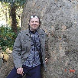 александр, 45 лет, Ялта