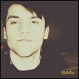 Mishu, 27 лет, Леово