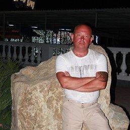 Эдуард, 50 лет, Верея