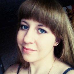 Марина, 24 года, Георгиевка
