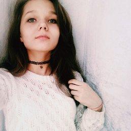Анастасия, 21 год, Ульяновск