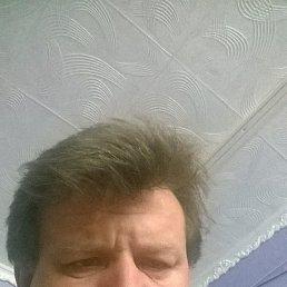 Сергей, 48 лет, Артем