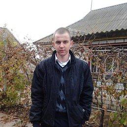 саня, 26 лет, Скадовск