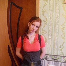 Наталия, , Тутаев