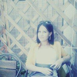 Елизавета, 24 года, Крымск