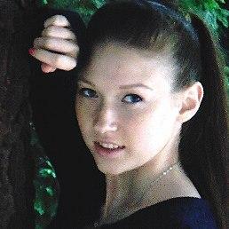 Ксения, Становое, 20 лет