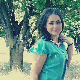 Анжелика, 19 лет, Купянск