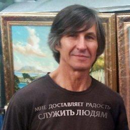 Георгий, 66 лет, Лебедин