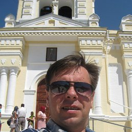 Сергей, 47 лет, Ананьев