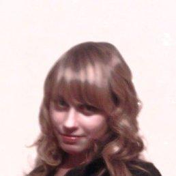 *Настюша*, 24 года, Шимановск