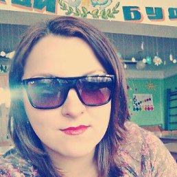 Таня, 25 лет, Рахов