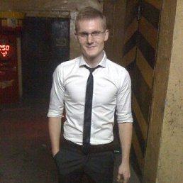 петя, 28 лет, Красноармейск