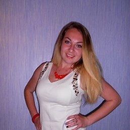 Карина, 26 лет, Полтава