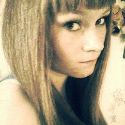 Людмила, 24 года, Селты