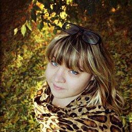 Ксения, 28 лет, Октябрьск