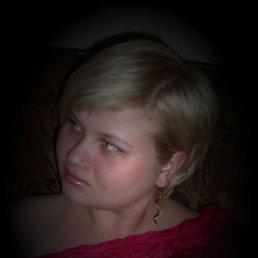 Виктория, 36 лет, Дружковка