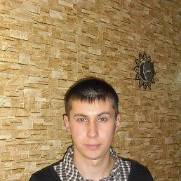 максим, 28 лет, Павлово