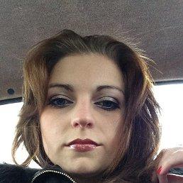 Ольга, 25 лет, Ессентукская