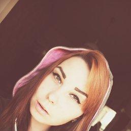 Анастасия, 24 года, Пятихатки