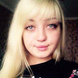 Настя, 24 года, Ивантеевка