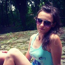 Катя, 21 год, Костополь