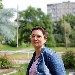 Татьяна Neki, 43 года, Клавдиево-Тарасово