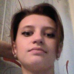 Ирина, Сеща, 27 лет