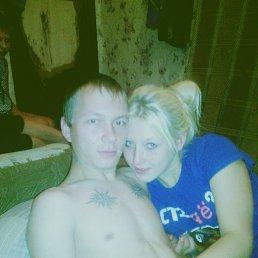 Ирина, 24 года, Еманжелинск