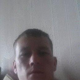 Виталий, 25 лет, Братск