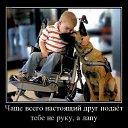 Фото Стас, Самара, 51 год - добавлено 14 июля 2015