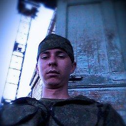 Виктор, 27 лет, Лутугино