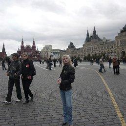 Юля, 31 год, Тальменка