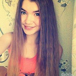 Майя, 18 лет, Светогорск
