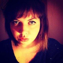 Анна, 28 лет, Пушкин