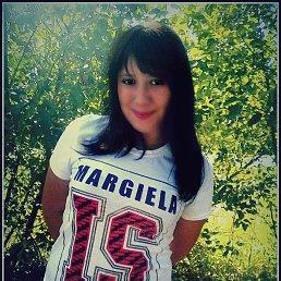 Lenura Muratova, 25 лет, Явас