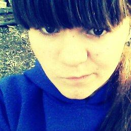 Лера, 18 лет, Ахтырка