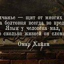 Фото Владимир, Саки, 58 лет - добавлено 26 июня 2015